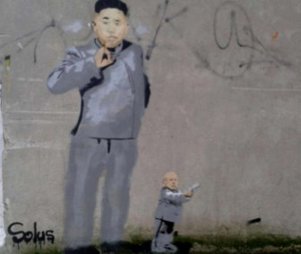 Kim Jong-un Graffiti